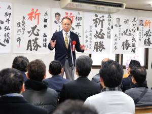 岡山県議会議員太田正孝 様